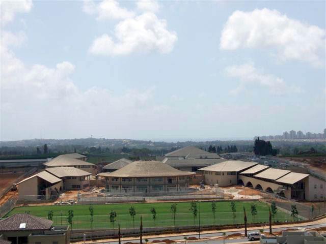 American International School And More Israel Palgag